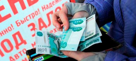 Рн банк оплата онлайн без комиссии