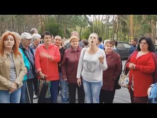 Старовойт- как последняя инстанция для жителей Волокно