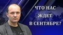Кирилл Барабаш. Без права на выбор Часть 1