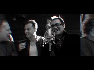 Сергей Арутюнов - Мы же не в Париже (Премьера клипа 2019)