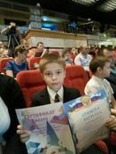 Юные патриоты россии на поклонной горе