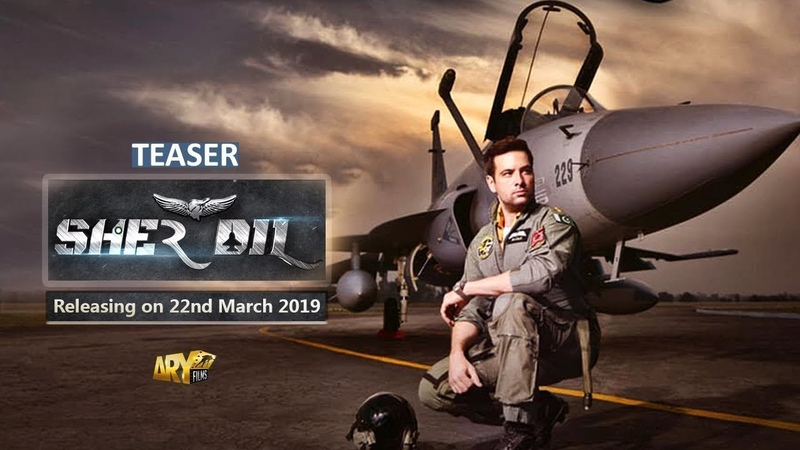 [Teaser] SherDil - Releasing on 22nd March 2019 | ARY Films