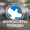Волонтеры Победы ЗАТО Видяево