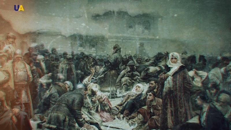 Имперские фальсификации Старорусская народность часть 1 PRO et CONTRA