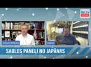 Kaspars Krūmiņš. Kā izskatās vieni no plānākajiem saules paneļiem, kas ražoti Japānā?