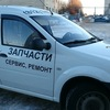 """Ремонт Погрузчиков """"МК Ореол Сервис"""""""