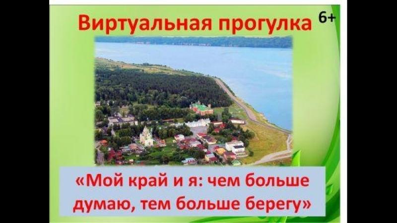 виртуальная прогулка по озерам Юринского района