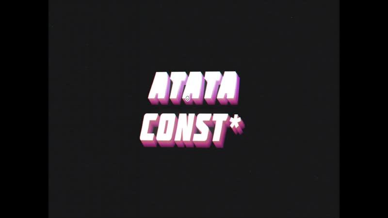 FUN PVP atata const* - Part I