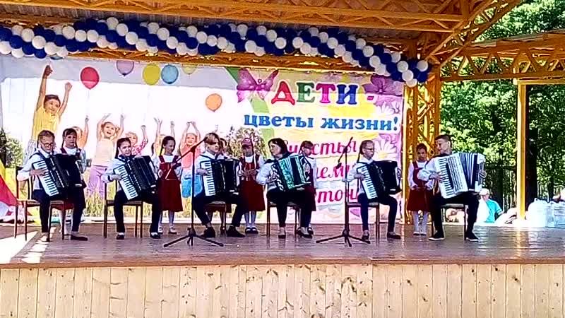 ансамбль аккордионистов Лёша 01 июня 2019