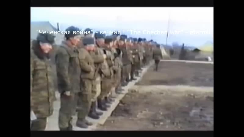 109 - ОИСБ в Чечне. Герой России Ростовщиков В.А
