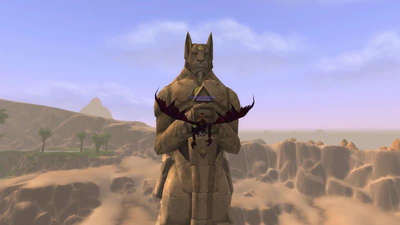 Силитус или древний Египет
