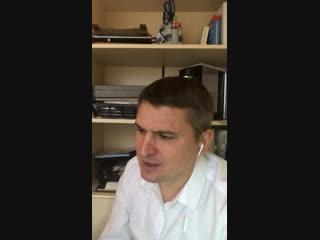 Вебинар обучение и тренинг риэлторов | Century21 | Работа с возражениями