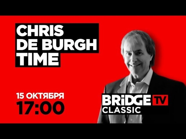 CHRIS DE BURGH TIME on BRIDGE TV CLASSIC 15/10/2019
