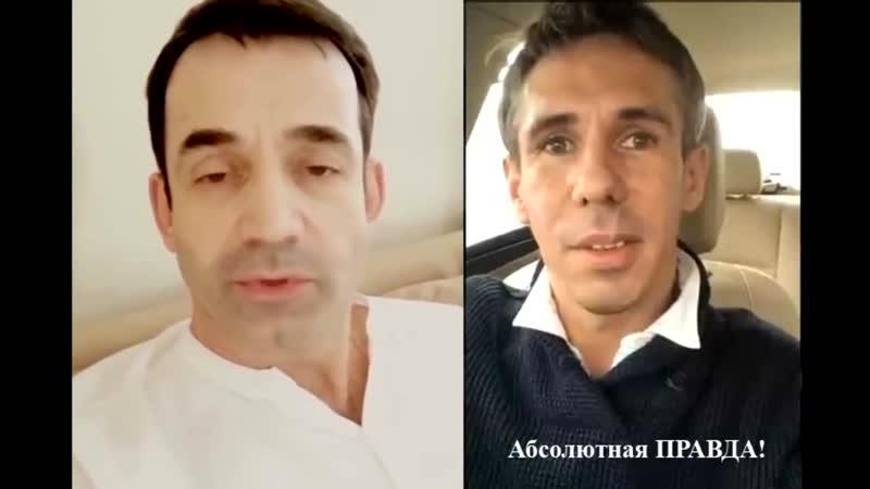 ♐Алексей Серебряков Дмитрий Певцов и Алексей Панин О дне насущном ♐