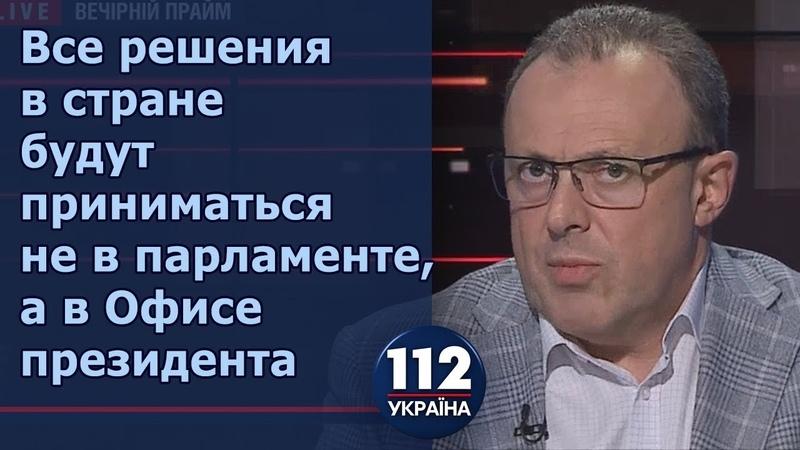 Спивак: Я хочу видеть коррупционеров и мародеров на скамье подсудимых