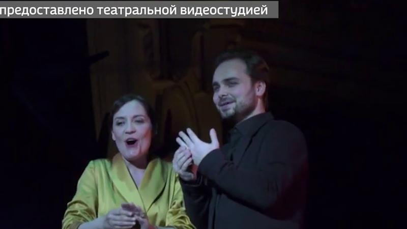 На сцене театра Оперы и балета проходит премьера оперы Лючия ди Ламмермур