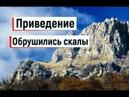 🔴🔴 Пляжи в ОДЕССЕ.Европа и Сочи.Отдых в Крыму.Долина Приведений.Гора Демерджи.Крым сегодня