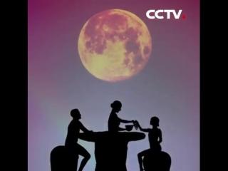 Праздник середины осени на cctv