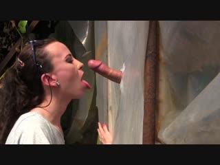 [clips4sale] sylvia chrystal - amateur young milf gloryhole blowjob&deepthroat