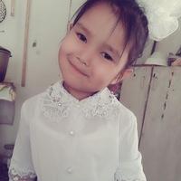 Nuraina avatar