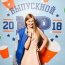Елена Галушина (Деркачева) - Санкт-Петербург,  Россия