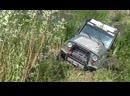 Off road 4x4 Unimog спешит на помощь