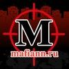 Мафия-НН