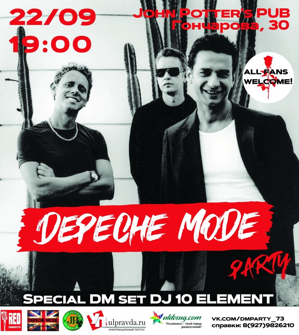 Афиша DEPECHE MODE PARTY / 22.09 / JOHN POTTER'S PUB