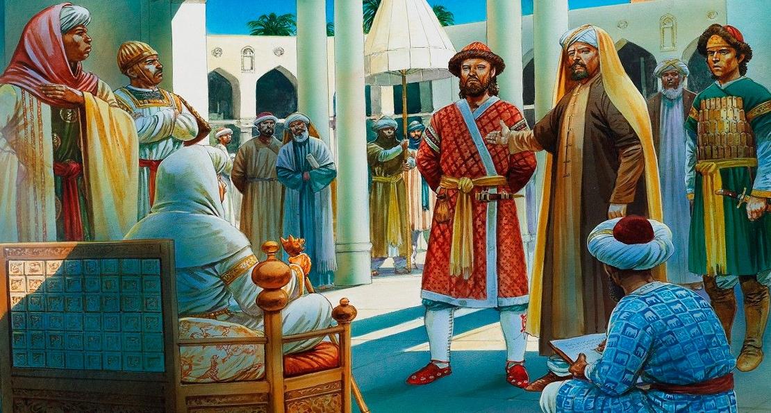 Саладин разбирает жалобу