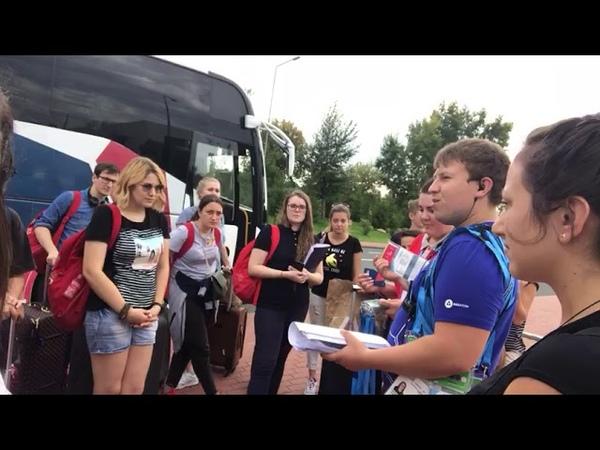 Волонтер говорит Получаем аккредитации