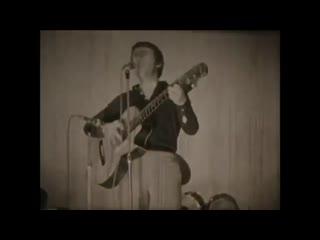 Высоцкий неизвестный концерт в Днепропетровске 1976 г.
