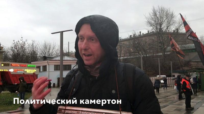 У нас есть Путин Лучшие пикетчики НОД информируют народ