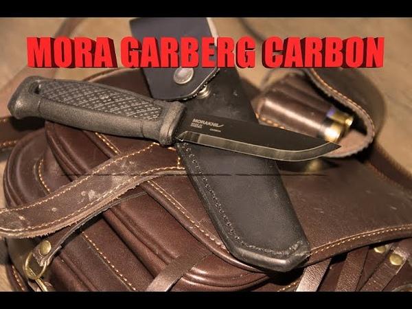 Обзор ножа Morakniv GARBERG BLACK I Нож Мора Гарберг