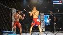 В Йошкар-Оле прошли турниры по смешанному единоборству