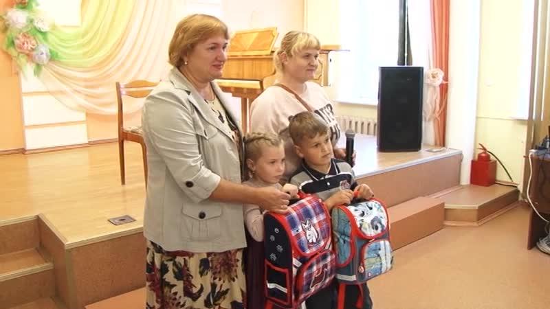 Добрый Новодвинск дарит подарки