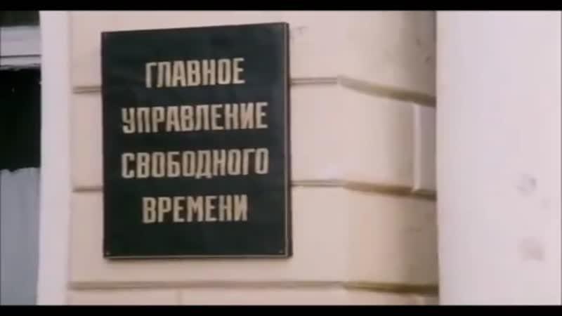Т. и С.Никитины Песня чиновников🎵А.Петров 📄Э.Рязанов🎞Забытая мелодия для флейты