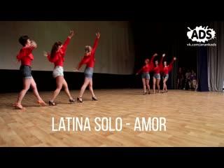 Ananko dance school_отчётный концерт 2019_17 latino solo amor