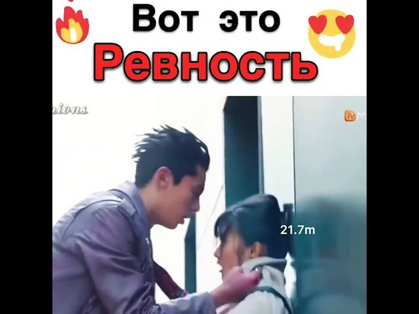 Ревность Дао Мин Си/Сад падающих звёзд 😍
