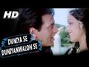 Duniya Se Duniyanwalon Se Asha Bhosle Mahendra Kapoor Baghavat Songs Dharmendra Hema Malini