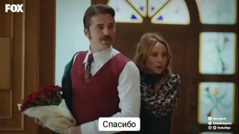 Лейла Орхан