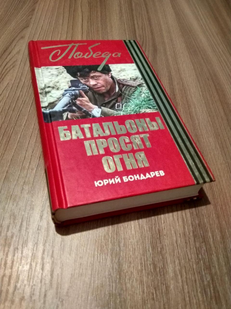 Продам книгу!