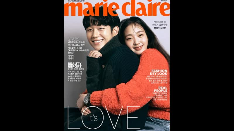 September issue of Marie Claire Korea
