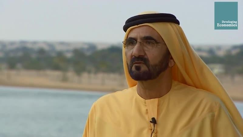 Шейх Аль-Мактум- Меняйтесь, или вас поменяют!