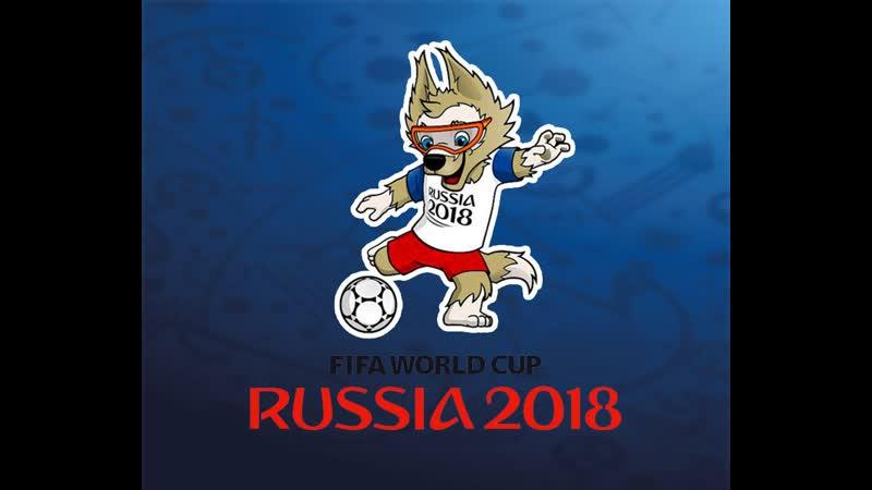 ИСПАНИЯ - МАРОККО (Группа B - 36-й матч)