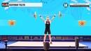 Юлия Асаёнок (BLR) - Women 45kg, Group B, IWF World Championships, Pattaya 2019