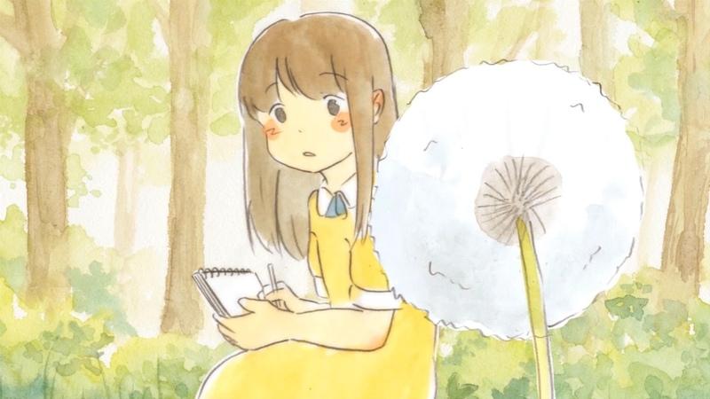 【自主制作アニメ】初恋のたんぽぽ