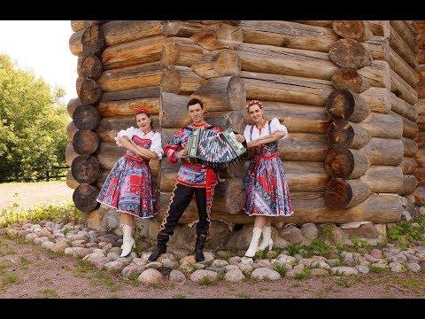 Ансамбль Калина - А гармонь играй, играй...Russian folk song