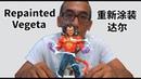 Dragon Ball GT Vegeta Figure Repainted Unboxing 七龙珠GT 貝吉塔重新塗裝公仔 Eng Chi