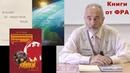Книги М В Попова А В Золотова В Г Долгова В Я Ельмеева Е Е Тарандо и др 28 05 2018