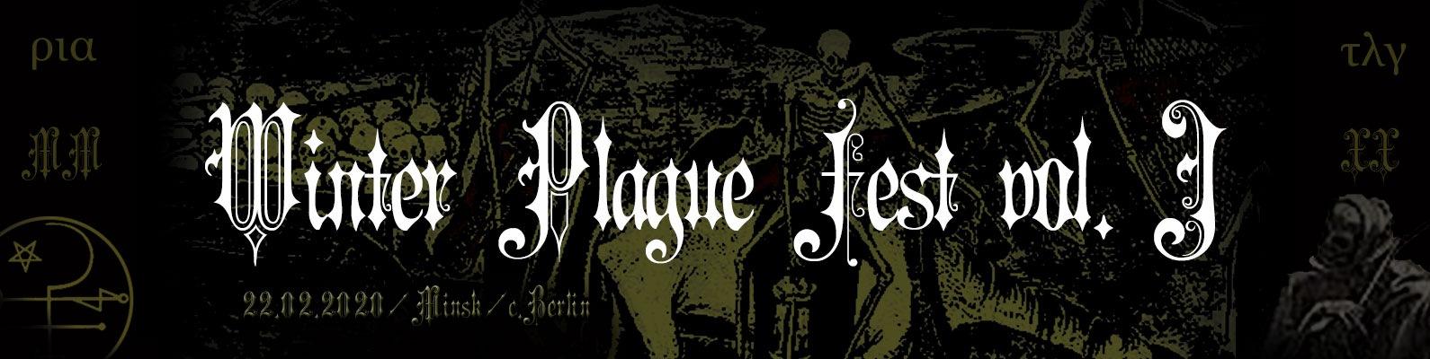 zm_atix_helicopter_mini_redux | Plague Fest